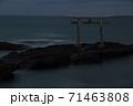 神磯の鳥居 71463808