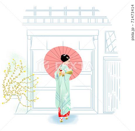 傘をさした舞子さん 71473414