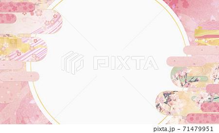 和紙の風合いを感じる背景素材 春、桜の季節【16:9】 71479951