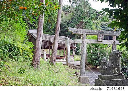 福岡県行橋市御所ヶ谷自然公園の住吉神社 71481643