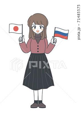 ロシア国旗と日本国旗を持つおねえさん・ベクター 71485575