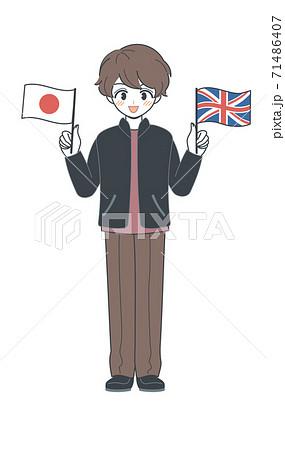 イギリス国旗と日本国旗を持つおにいさん・ベクター 71486407