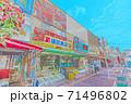 [アニメ風] 北海道函館 函館朝市周辺の風景 71496802