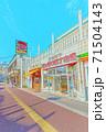 [アニメ風] 北海道函館 函館朝市周辺の風景 71504143