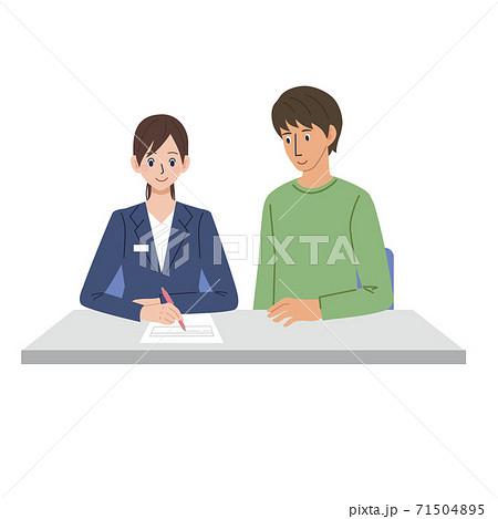事務手続きをサポートする女性 イラスト 71504895