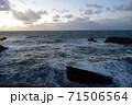 サーフィンで有名なフランス南西部ビアリッツの海 71506564
