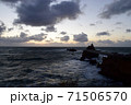 フランス南西部ビアリッツの海と空 71506570