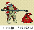 Santa Claus in a protective suit and gifts. Fear of the new year 2021 71515218