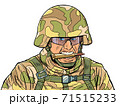 Aggressive military in camouflage and helmet 71515233
