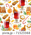 Christmas seamless watercolor pattern. Tasty set of Christmas drinks and sweets.  71523368