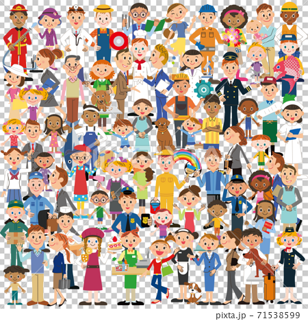 People group, working people group, illustration 71538599