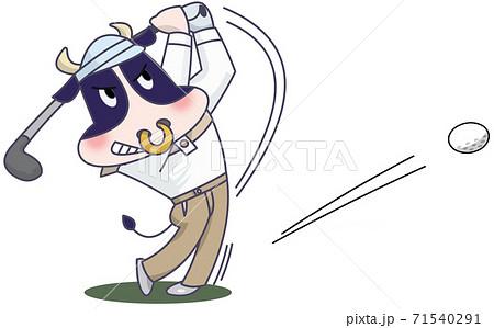 子年ゴルフ ナイスショット 71540291