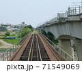景色 風景 交通 71549069