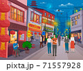 Walk in the chinese street with showcase trade shops. People walking at streets in chinese city 71557928