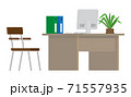 Computer desk, workplace cartoon business concept vector. Office room conceptual banner flat style 71557935