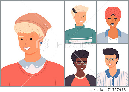 Set of avatars in flat design style. Positive young men different nationalities. Stylish male faces 71557938