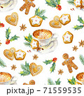 Christmas seamless watercolor pattern. Tasty set of Christmas drinks and sweets.  71559535