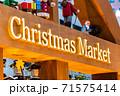 クリスマスマーケット 71575414