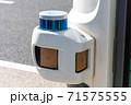 自動運転用のLIDAR(ライダー) 71575555