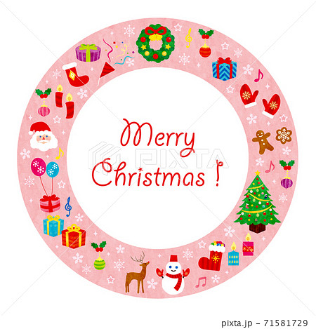 素材-クリスマスリース(2020)-11テク 71581729