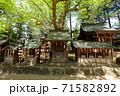 穂高神社(若宮社、左側) 71582892
