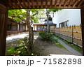 穂高神社(白松) 71582898