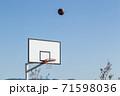 ストリートバスケのシュート 71598036