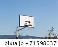 ストリートバスケのシュート 71598037