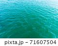 大海原 71607504