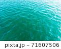 大海原 71607506