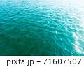大海原 71607507