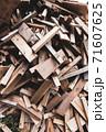 廃材になった木材 71607625