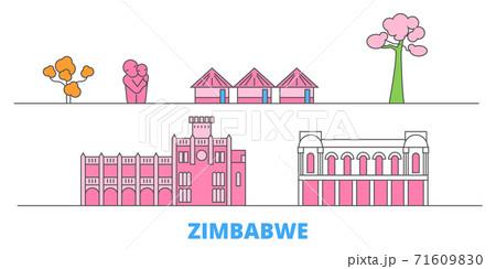 Zimbabwe line cityscape, flat vector. Travel city landmark, oultine illustration, line world icons 71609830