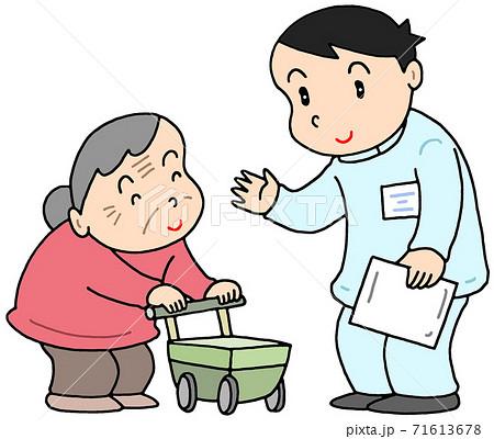 要介護者と医療従事者 71613678