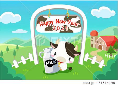 丑年 年賀状 2021年 牛と牧場の家 71614190