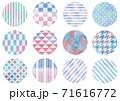 【水彩素材】丸イラスト〈和柄〉 71616772