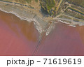 High angle drone view of pink lake where salt is extracted, Sasyk Sivash lake in Crimea 71619619