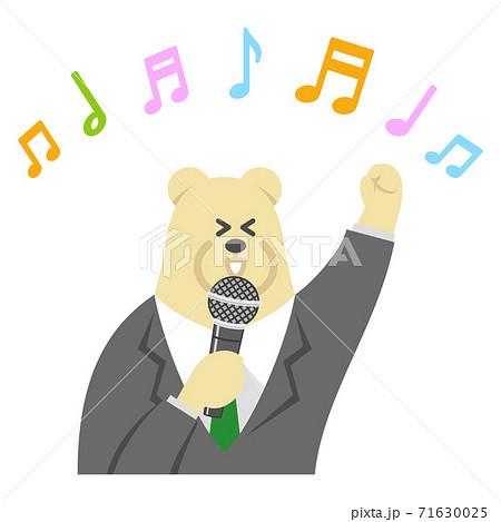 歌を歌う白クマ会社員のイラストイメージ 71630025