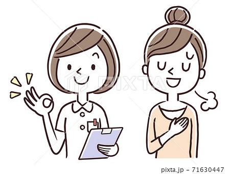 ベクターイラスト素材:看護師の女性と安心する女性 71630447