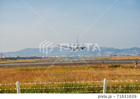 大阪国際空港 伊丹空港への着陸 71631639