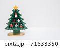 クリスマスツリー 71633350
