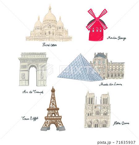 パリの主要観光 71635937