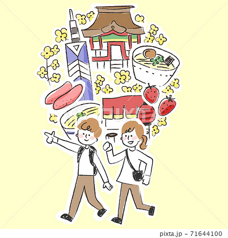 福岡 歩く人物入り 丸型 ラフな素材(色付き フチ付き) 71644100