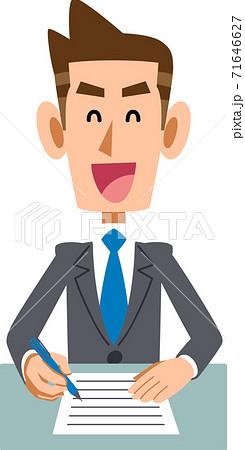 笑顔で書類に記入するビジネスマン 71646627