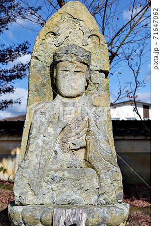兵庫県加西市にある羅漢寺の釈迦如来像 71647062