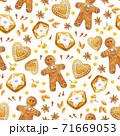 Christmas seamless watercolor pattern. Tasty set of Christmas drinks and sweets.  71669053