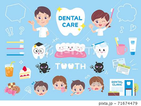 歯医者 歯みがき イラスト 71674479