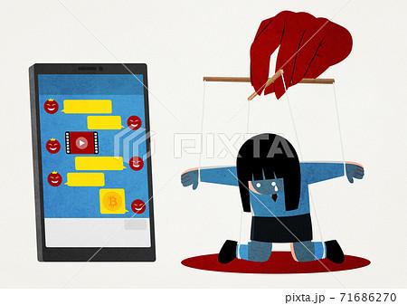 Online predator concept, cyber criminals illustration 003 71686270