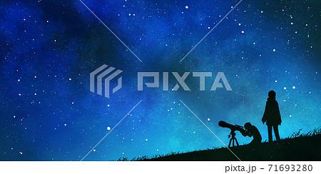 天体観測をする人々 満天の星空 71693280