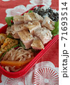 日常のお弁当 から揚げ弁当 71693514